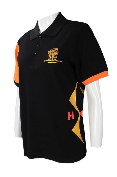 P962 度身訂做女裝短袖POLO恤 大量訂做活動POLO恤 香港 女子棒球比賽 隊衫 團體POLO恤生產商