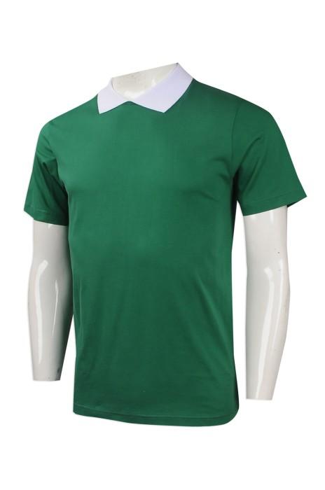 P994  設計撞色領Polo恤 網上下單Polo恤 大量訂造Polo恤 英國 藥物連鎖店 員工制服 Polo恤製造商