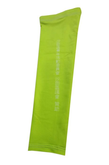 IS015  訂購純色防曬袖套冰絲袖套 設計戶外騎行運動袖套 印製logo冰袖  袖套製造商
