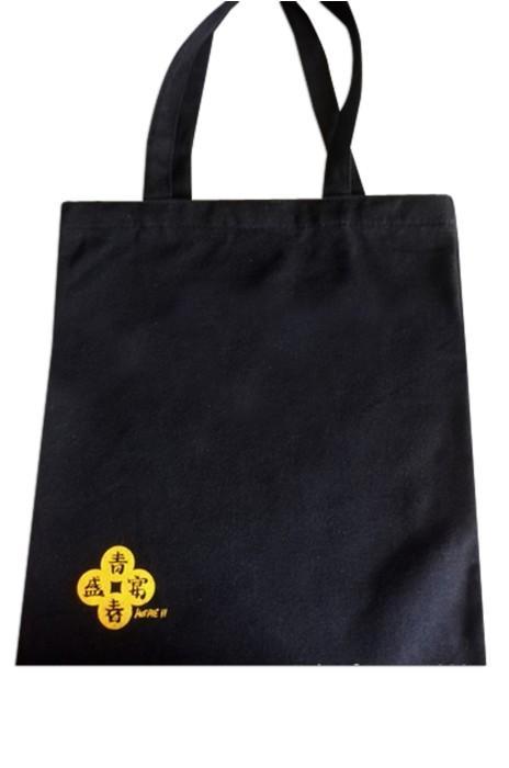 EPB001 黑色帆布袋  網上下單帆布袋 大容量購物帆布袋 帆布袋製衣廠