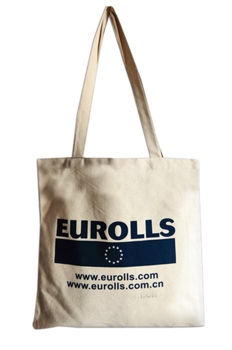 EPB008 原色帆布袋  來樣訂造帆布袋 製造大容量購物袋 帆布袋製衣廠
