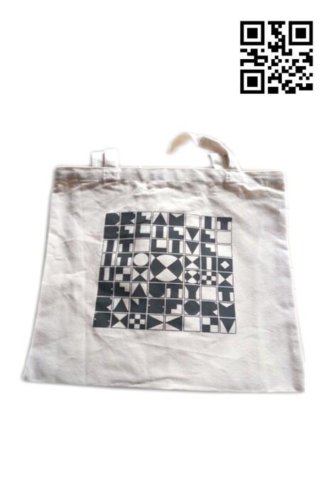 EPB017 大量訂造手抽袋  個人設計帆布袋  網上下單帆布袋 帆布袋專門店