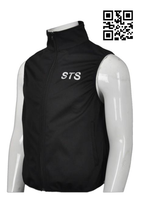 V155 供應大學保安背心外套 設計反光背心外套 大學 學園保安制服 澳門 反光印花 來樣訂造背心外套  背心外套供應商