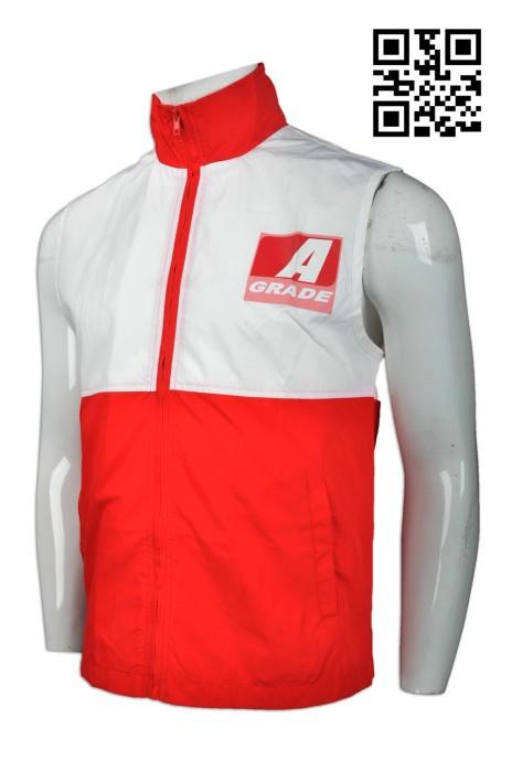 V157 設計拼色背心外套  網上下單背心外套  度身訂造背心外套  背心外套製造商