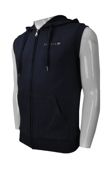 V170 設計連帽背心外套  網上下單背心外套  有帽拉鍊背心  度身訂造背心外套 背心外套製衣廠