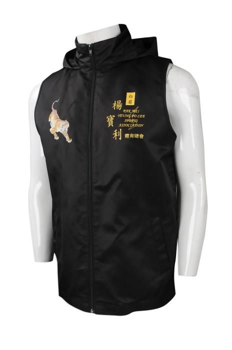 V175 度身訂做背心外套 團體訂購背心外套款式  有帽 龍虎舞獅 製作運動背心外套專營店