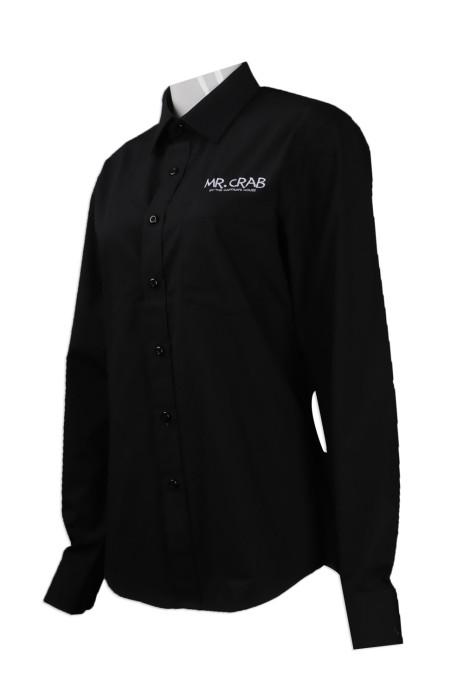 R238 來樣訂製修身恤衫 設計恤衫 自製繡花logo款恤衫 西餐廳 恤衫生產商
