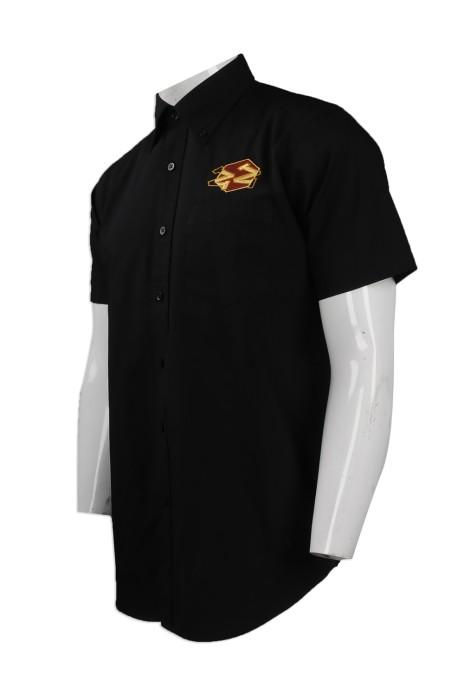 R240 度身訂製短袖恤衫 網上下單短袖恤衫 設計短袖恤衫 意大利餐廳 PIZZA 薄餅店 恤衫網上專營店