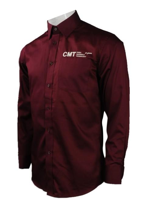 R244 大量訂製男裝長袖恤衫 自製繡花logo男裝恤衫中國 科技 材料 工業物料行業 男裝恤衫製造商