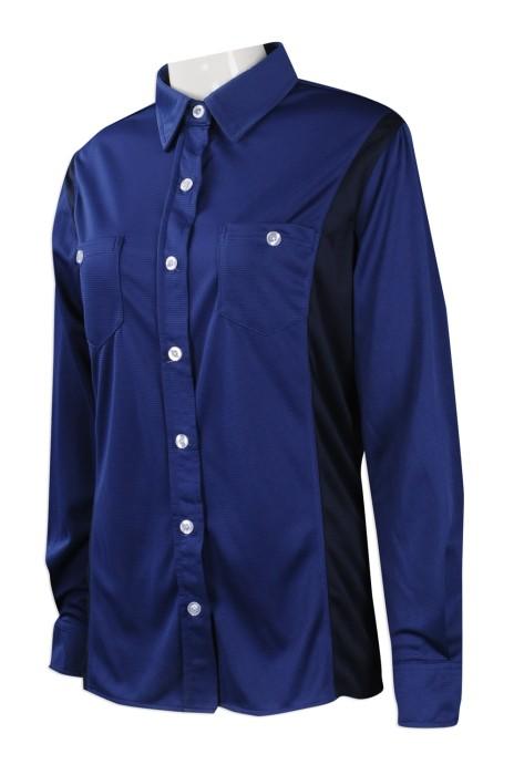 R252 大量訂做長袖恤衫 設計撞色款長袖恤衫 自訂修身款長袖恤衫生產商