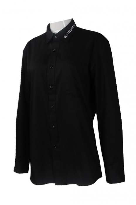 R260 來樣訂做修身長袖恤衫 團體訂購長袖恤衫款式 繡花LOGO織領設計 瑞士 SES 恤衫供應商