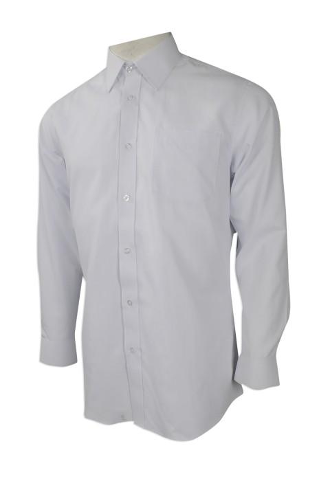 R262 來樣訂做男裝長袖恤衫 大量訂做淨色長袖恤衫款式 澳門 印務局 訂造長袖恤衫製衣廠