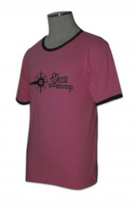 CT003 班衫訂造 班衫專門店 班衫Logo印製