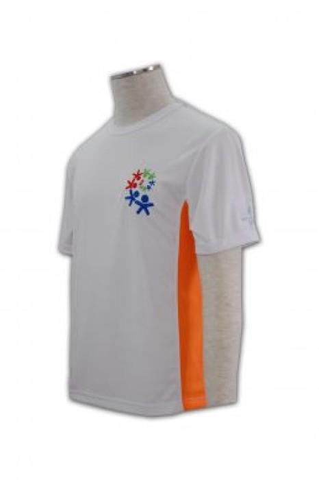 CT006 自製班衫 訂團體班衫 DIY班衫