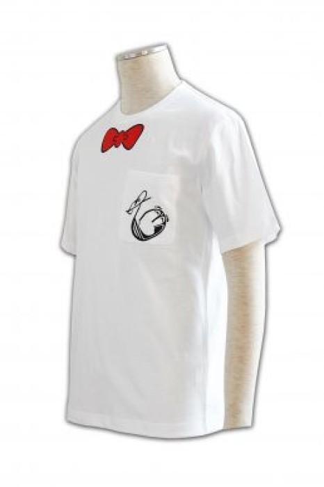 CT019 個性班衫訂做 classtee 個性班衫製造商 個性班衫公司