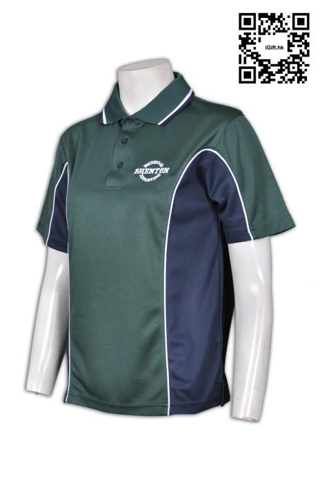 P588訂購數碼印熱升華Polo衫 團體Logo訂製熱升華Polo衫 羽毛球 乒乓球  修身女裝數碼印tee批發商
