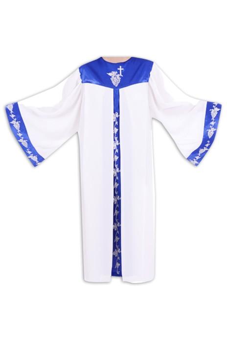 SKPT047 來樣訂造聖詩袍 基督教 聖衣 聖袍 聖詩服 唱詩服 詩班服 詩袍 長袖聖服 聖詩袍供應商