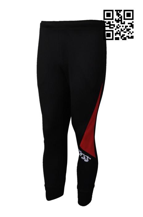 U291  訂購緊身運動褲  設計束腳運動長褲  彈力緊身 網上下單運動褲 運動褲製衣廠