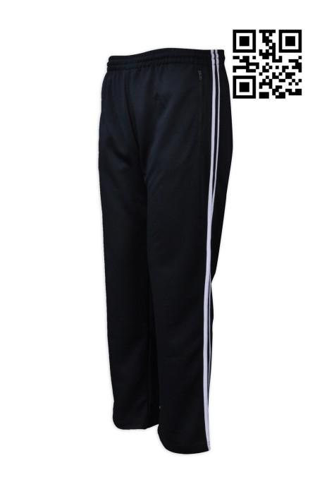 U293  製造寬鬆款運動褲  設計休閒運動長褲  大量訂造運動褲  運動褲製造商