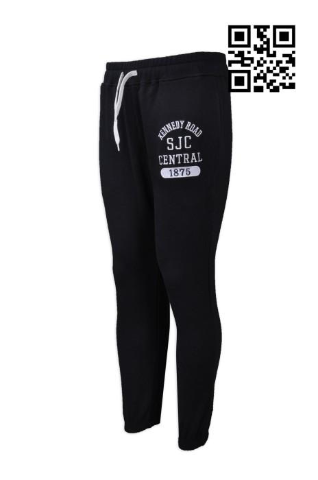 U294  供應束腳運動長路  設計運動專用長褲   St. Joseph 運動衫 班褲 網上下單運動褲  運動褲供應商