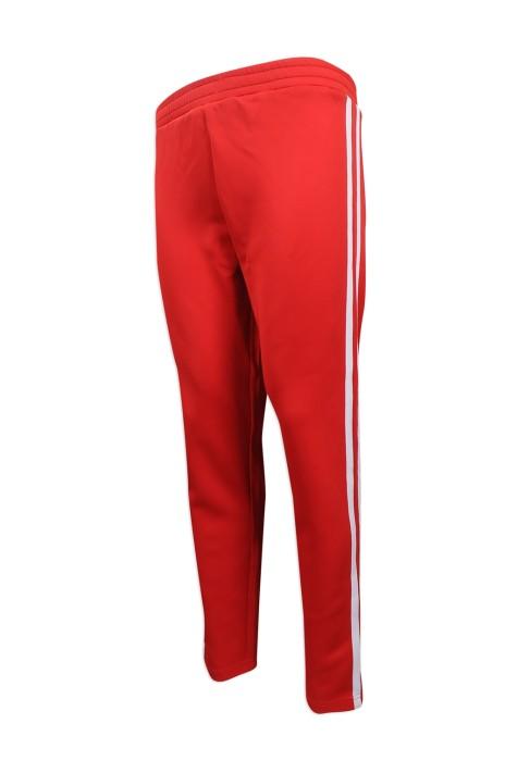 U305 度身訂做修身運動長褲 設計修身運動長褲 針織 彈力 運動褲製造中心