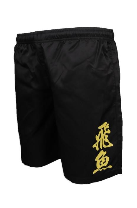 U306 大量訂製男裝運動短褲款式 團體訂購男裝運動短褲 運動短褲製作中心