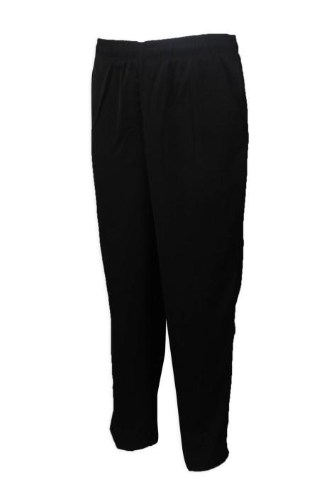 H229 訂做黑色長款斜褲  窄腳