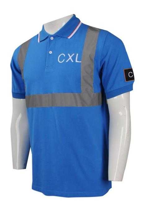 D229 團體訂購反光條工業制服Polo恤 設計工程制服Polo恤 工業制服供應商
