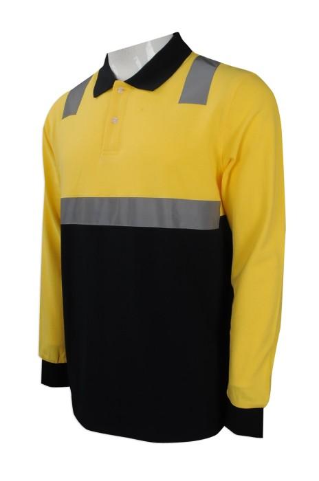 D240 團體訂做反光帶工業制服 設計反光帶工業制服 訂造工業制服生產商