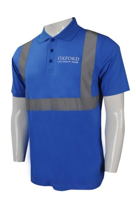 D237 設計工業制服款式 自訂logo款工業制服 書局 出版社物流人員 訂造工業制服專營店