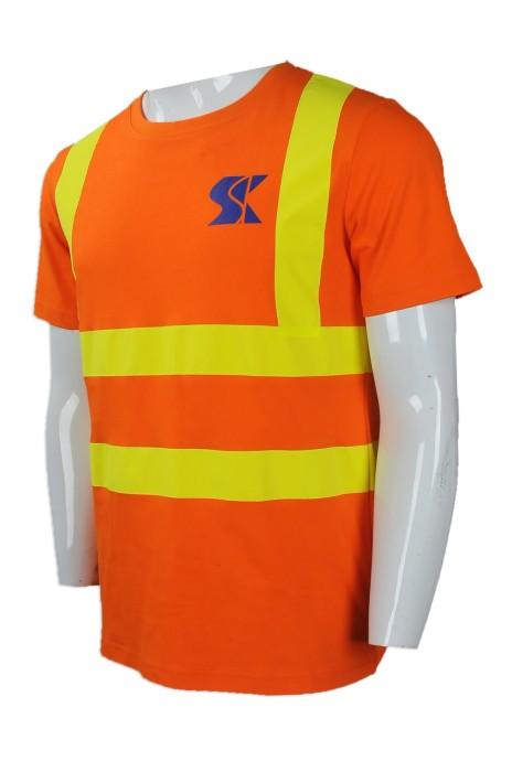 D245 網上訂造工業制服 大量訂購反光帶工業制服 黃色螢光帶 澳門 瑞權工程員工制服 工業制服供應商