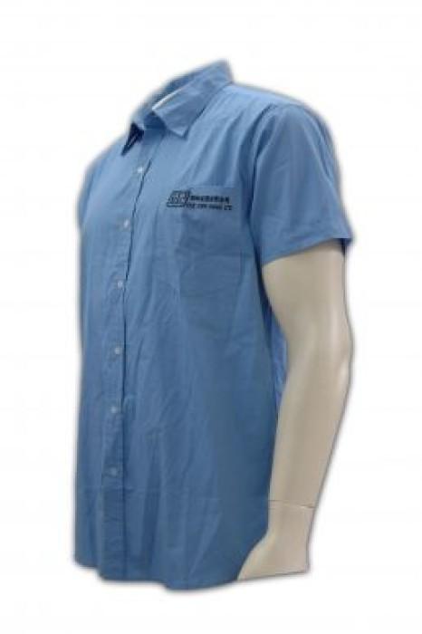 SE039 訂製護衛制服  量身訂造警衛恤衫   護衛保安服務  保安制服專門店
