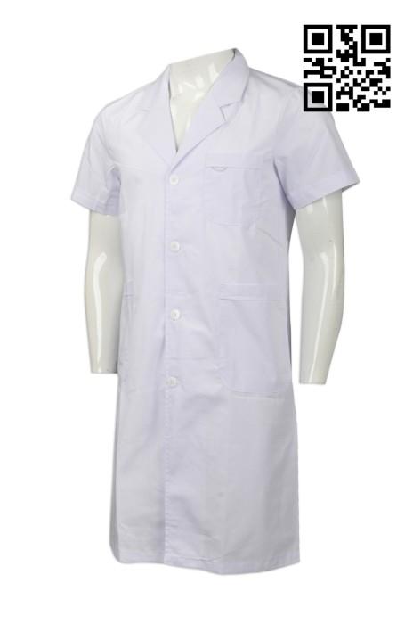 NU035 供應白色醫生袍 網上下單醫生袍 獸醫制服 訂購診所專用長袍 醫生袍製衣廠