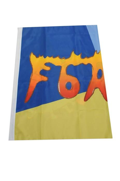 DL004  來樣訂造旗幟 掛布  網上下單掛旗  澳門 化地瑪聖母女子學校 牆壁掛布 掛旗製造商  144*96cm  滌綸
