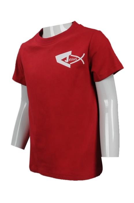 KD022 大量訂做童裝T恤 設計小童圓領短袖T恤 自訂印花小童T恤供應商