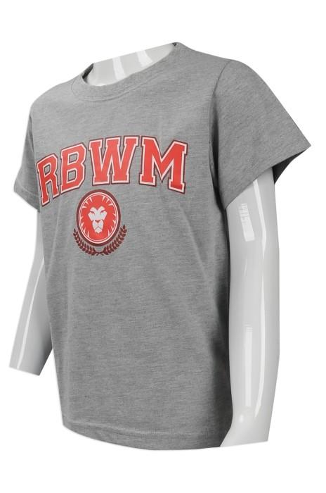 KD032 度身訂做小童短袖T恤 團體訂購小童短袖T恤 設計小童T恤批發商