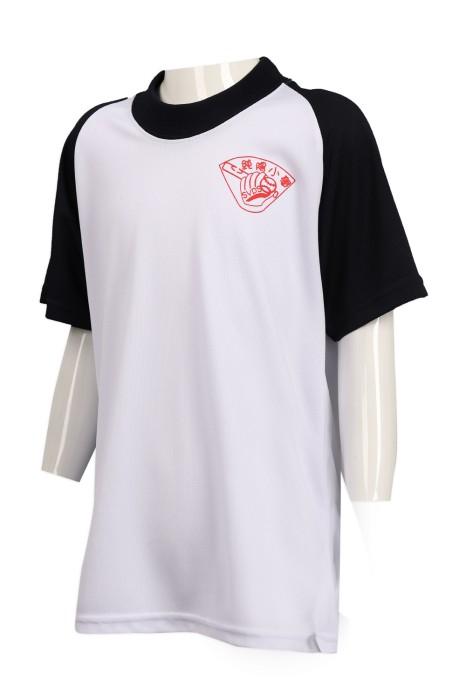 KD052 設計撞色袖童裝T恤 純陽小學 童裝生產商