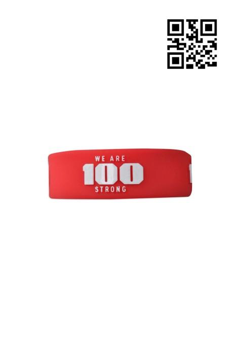 A170   訂造硅膠手環   大量訂造印logo手環  手腕 網上下單硅膠手環  手環製造商