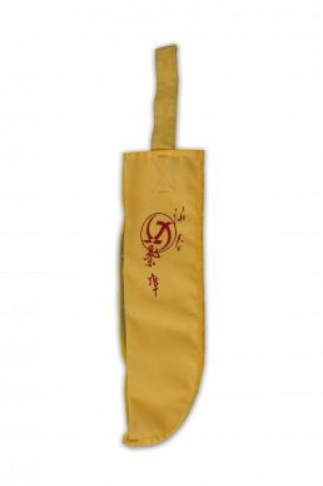A091在線訂購刀袋  訂購刀袋專門店  刀袋供應商