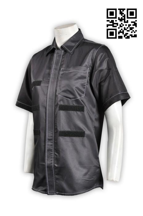 DS046訂購鏢隊衫 製作個性潮流鏢隊衫 個人設計印花鏢隊衫 鏢隊衫製造商