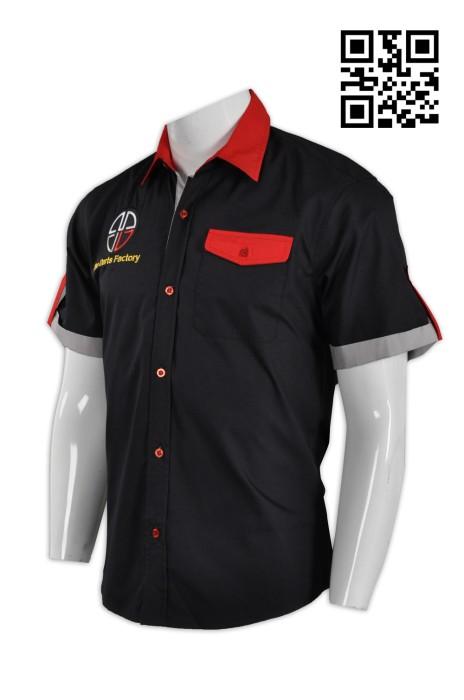 DS047訂購團體飛鏢衫 捲袖帶 訂造健身鏢隊衫 度身訂造飛鏢衫 鏢隊衫供應商