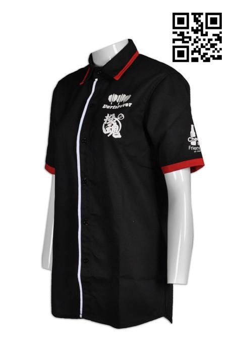 DS051製作量身鏢隊衫  訂印印花鏢隊衫  設計扁機撞色 1間 領撞色 胸筒撞色鏢隊衫   鏢隊衫製衣廠