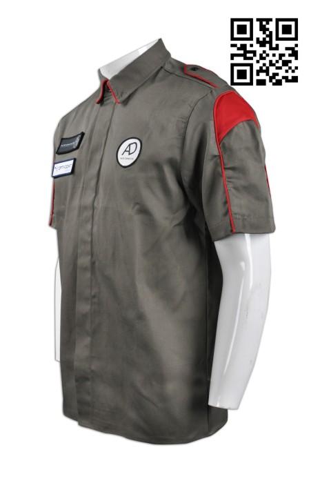 DS053 網上下單鏢隊衫  度身訂造鏢隊衫  車隊衫 魔術貼胸章 肩帶 來樣訂造鏢隊衫 鏢隊衫製衣廠