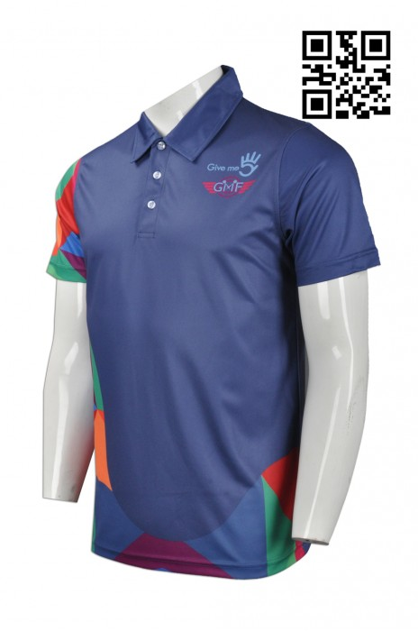 DS054 供應吸濕排汗Polo恤 設計運動專用鏢隊衫  度身訂造鏢隊衫  熱升華 飛鏢隊衫 鏢隊衫供應商