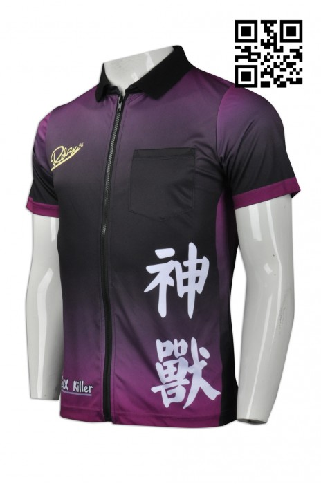DS056  設計印花鏢隊衫 網上下單鏢隊衫 度身訂造鏢隊衫 鏢隊衫製造商