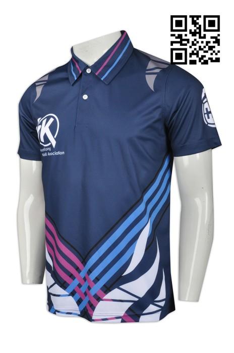 DS058 自製運動鏢隊衫款式    訂造LOGO鏢隊衫款式  新加坡 健球運動  全件印  製作男裝鏢隊衫款式   鏢隊衫廠房