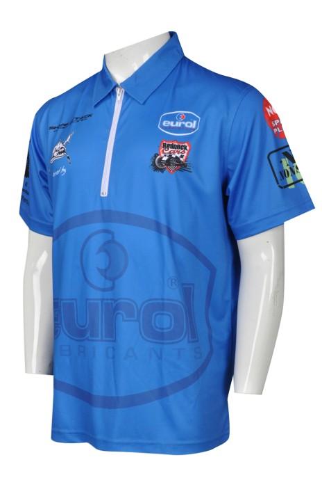 DS057 來樣訂造鏢隊衫  網上下單鏢隊衫 個人設計鏢隊衫 鏢隊衫供應商