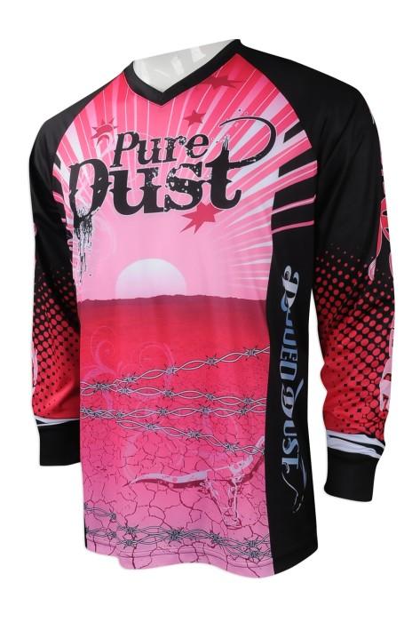 DS066 網上下單標隊衫 團體訂做標隊衫 澳洲 Pure Dust 標隊衫專營店
