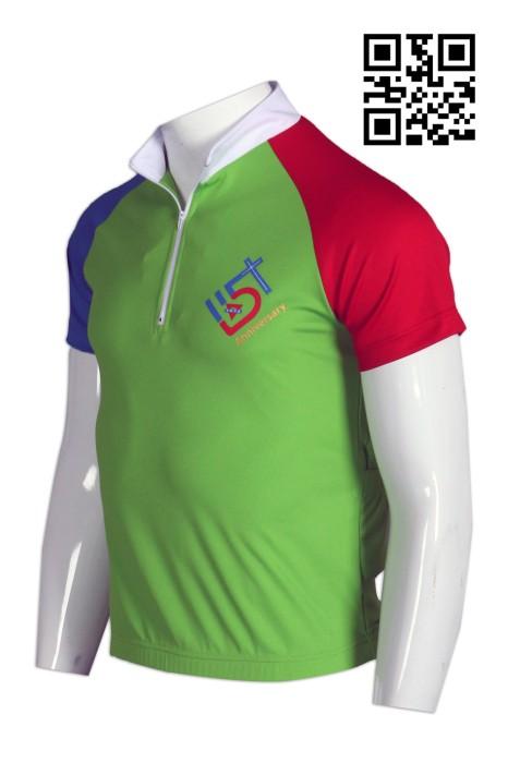 B125設計插肩牛角袖單車衫 訂造撞色短袖單車衫 青年機構 鐵3 三項鐵人 製造活動單車衫 單車衫供應商