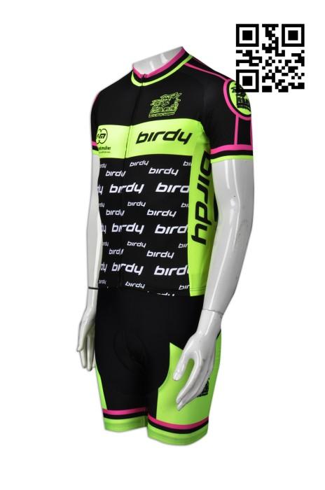 B136  網上下單單車衫套裝  度身訂造單車衫套裝  鐵3 三項鐵人 大量訂造單車衫套裝  單車衫製衣廠
